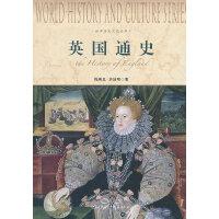 英国通史-世界历史文化丛书