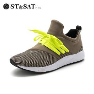 星期六ST&SAT布尖头低跟套脚绑带春单鞋男 SS71129821