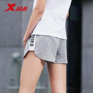 特步运动裤女运动短裤2018夏季新款轻薄舒适时尚松紧882228609142