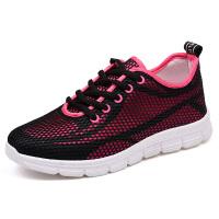 卡帝乐鳄鱼夏季透气网面女鞋运动鞋跑步鞋