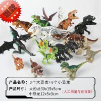 恐龙玩具霸王龙仿真模型动物侏罗纪拼装积木女男孩儿童礼物