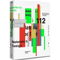 �O���的材料�W:��意×���×未�硇裕��脑�始材料到��新材�|的112���O�革命 材质运用知识 ��V出版