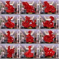 陶瓷风水十二生肖红鼠牛虎兔蛇马羊猴鸡狗猪龙摆件客厅装饰工艺品SN7969 红色 提示如意款较大