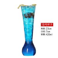 ��意玻璃杯水果果汁杯�犸�奶茶杯玻璃�品杯冷�杯�料杯家用杯子 19���芽杯 420毫升