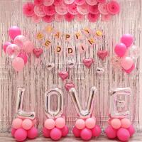 创意婚房结婚布置婚庆用品婚礼新房雨丝帘浪漫拉花气球卧室装饰墙