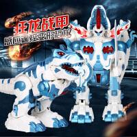 遥控机器人玩具变形恐龙儿童电动智能唱歌跳舞机械战警男孩充电