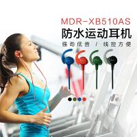 包邮支持礼品卡 热巴代言 Sony/索尼 MDR-XB510AS 运动 跑步 耳机 防水 线控 免提通话 手机耳机
