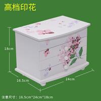 首饰盒木质多层公主欧式韩国饰品盒项链戒指收纳盒结婚生日礼物 四层三抽带镜子 白色印花
