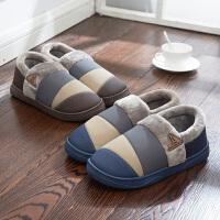 秋冬季毛毛室内家居家保暖防滑厚底男女情侣棉拖鞋包跟韩版皮防水休闲鞋