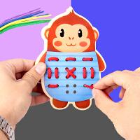幼儿园儿童穿绳游戏宝宝手眼协调训练穿线板早教玩具