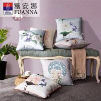 富安娜家纺 中国风原创印花亲肤方抱简约腰枕靠垫