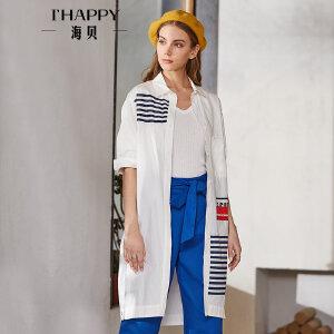 海贝2018春季新款女装 翻领长袖白色条纹字母印花中长款衬衫休闲