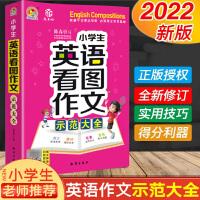 我的神奇马桶我的百变浴缸我的梦幻被子共3册三册套装 奇思妙趣三部曲