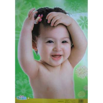 【正版全新直发】亲亲我的宝贝2本社9787551401371浙江摄影出版社 亲亲我的宝贝2