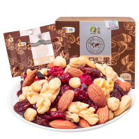 山萃 中粮每日坚果 混合坚果 175g (25g*7包) 干货坚果休闲零食