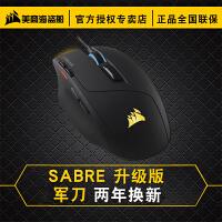 【当当正品店】美商海盗船(USCorsair)有线鼠标 Gaming系列 SABRE 光学游戏鼠标 RGB炫彩背光 黑