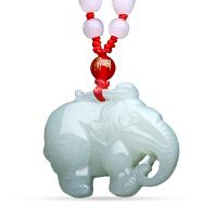 天然和田玉白玉大象玉坠挂件老坑男女款吉象如意吊坠小象玉石