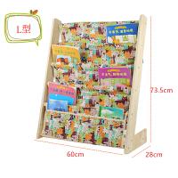 宝宝书架儿童书架卡通绘本幼儿园实木图书架