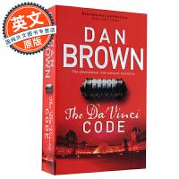达芬奇密码 英文原版 推理小说 The Da Vinci Code 丹布朗 Dan Brown 畅销悬疑小说 兰登教授