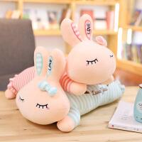 小白兔子毛绒玩具布娃娃抱枕公仔可爱抱着睡觉的女孩懒人长条枕头
