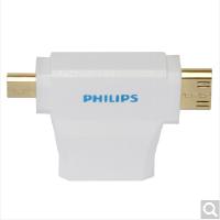 飞利浦(PHILIPS) SWV6121/93 Micro/Mini HDMI 转换接头