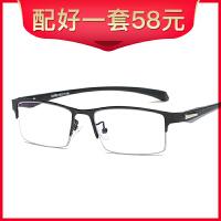 超轻半框眼镜架 配成品眼镜男变色眼睛商务平光眼镜框