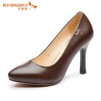 红蜻蜓女单鞋 正品新款纯色超高跟尖头舒适简约真皮女鞋
