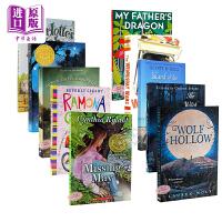 【中商原版】纽伯瑞获奖书单10册 高年级套装 蓝思指数800L-1000L 青少年小说读物