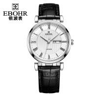 依波表(EBOHR)时代元素系列时尚防水白面休闲商务皮带石英男表男士手表10900130