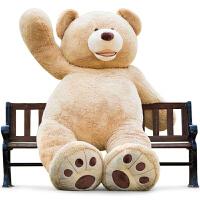 熊毛绒玩具送女友布娃娃可爱睡觉抱枕女孩美国大熊熊猫公仔抱抱熊