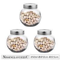 密封罐收纳罐套装食品收纳玻璃储物罐调料瓶调味瓶干果茶叶