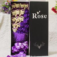 玫瑰花520花情人节送女友生日礼物仿真假花妈妈肥皂香皂花束礼盒礼品 紫红色 13小熊+14朵花