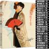 tfboys易烊千玺专辑写真集礼盒周边应援海报明信片CD礼物袋包邮