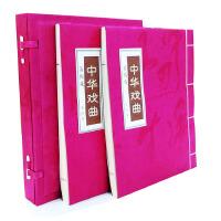 中华戏曲―黄梅戏(手工宣纸)