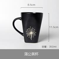 汉馨堂 马克杯 创意马克杯陶瓷个性水杯欧式简约咖啡杯办公室大容量情侣牛奶杯子