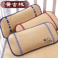 黄古林古典童枕0-3岁婴儿枕头透气新生儿藤童枕夏季幼儿园儿童午睡凉枕