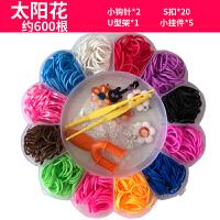 彩虹编织皮筋编织机套装diy手工制作儿童玩具彩色橡皮筋