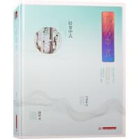现代中式设计与实践 4新中式禅意风格 别墅豪宅住宅样板房样板间室内装饰装修装潢设计书籍