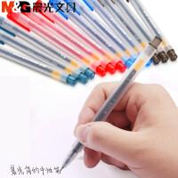 晨光中性笔笔芯黑0.5mm签字笔学生用针管商务黑色水性笔红蓝黑笔办公文具用品批发教师黑水笔学生笔专用红笔