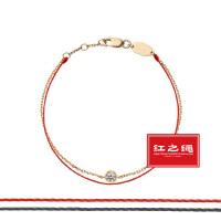 本命年红绳手链18K玫瑰金黄金手链十分圆钻幸运绳双层链男女同款