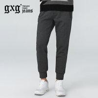 gxg.jeans男装冬季深灰色修身运动小脚弹力休闲束腿长裤64602333