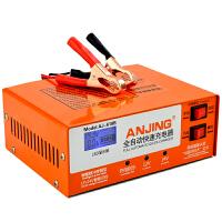 汽车电瓶充电器12V锂电池24V蓄电池充电机摩托车纯铜智能脉冲修复