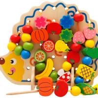 儿童串珠绕珠穿线玩具男孩女宝宝积木1-2-3岁5-6周岁