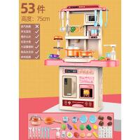 儿童厨房玩具套装炒菜做饭女童1-2-3-4-5岁女孩宝宝仿真厨具