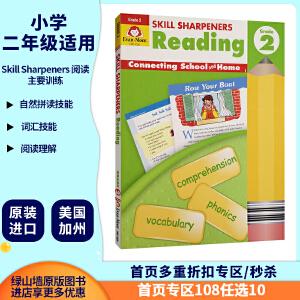 【二年级阅读练习】Skill Sharpeners Reading Grade 2 美国加州阅读技巧技能铅卷笔刀 小学生练习册教材 Evan Moor 附答案 英文原版