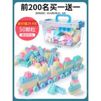 宝宝多功能学习积木桌1男2女孩3-6岁儿童益智5大颗粒拼装游戏玩具