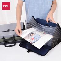 手提A4档案资料包办公收纳袋文件夹风琴包