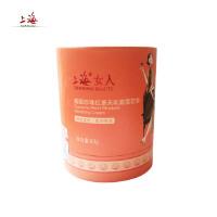 上海女人高级珍珠红景天乳霜雪花膏80g