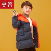 高梵反季儿童羽绒服男童加厚短款冬季新款女童中大童洋气内胆拼色