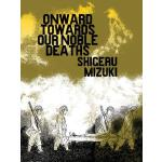 【预订】Onward Towards Our Noble Deaths